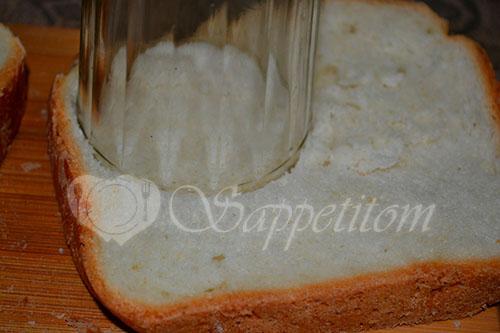 Яичница в духовке с грудинкой #шаг 1